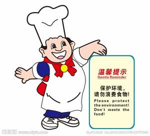 沈阳餐饮qq群_沈阳永晋大联渔港餐饮管理有限公司